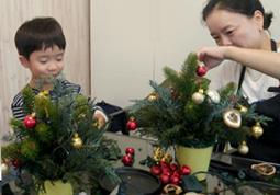 온가족이 함께하는'크리스마스장식'